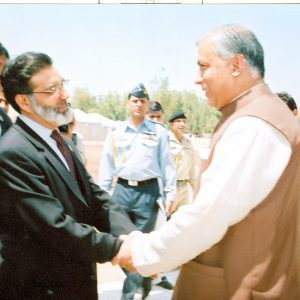 Visit of Mr. Shaukat Aziz, the Prime Minister of Pakistan, to Sitara Chemical Industries Ltd on 15 April, 2005