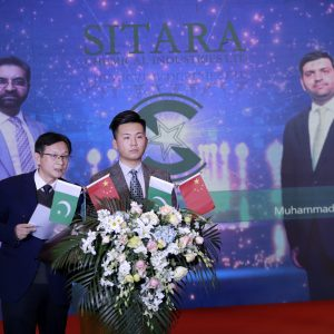 50 MW Coal Fired Power Plant Project Contract Signing Ceremony & Kick-Off Meeting